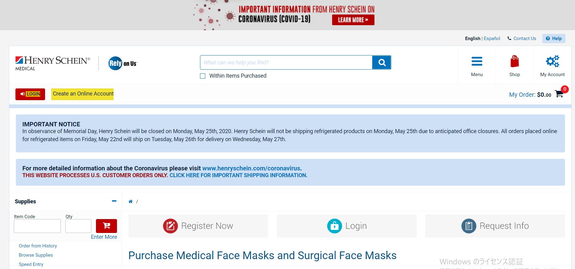 American surgical mask